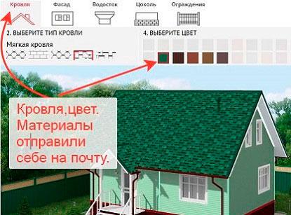 Постройка дома своими руками рассчитать стоимость